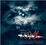 Tenchu 4 (Original Soundtrack)