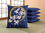 Tortoise Japanese Cushion (Zabuton) Cover Golden Circle and Cherryblossoms 5set 12071 from Japan