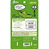 Game Pouch Mameshiba colleagues (for 3DS)