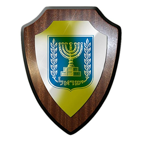 - Israel coat of arms state Republic of Arabic Jerusalem Front Asia Menora olive branch emblem - Escutcheon / Wall Sign