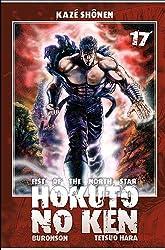 Hokuto no Ken - Ken, le survivant Vol.17