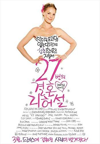27 dresses actors - 6