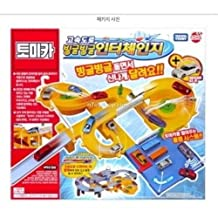 Tomica Roundabout Highway Interchange / Toy / Children's Toy