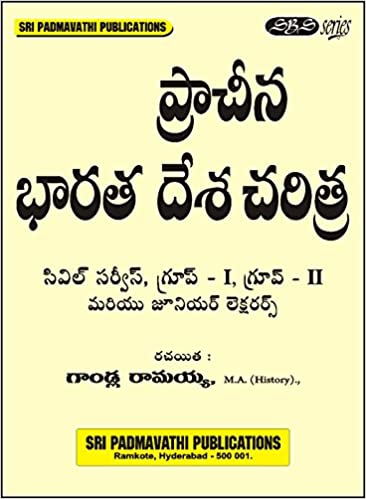 Indian History In Telugu Language Pdf