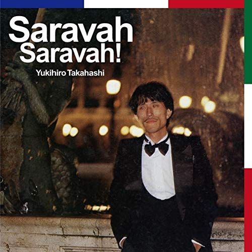 高橋幸宏 / Saravah Saravah !