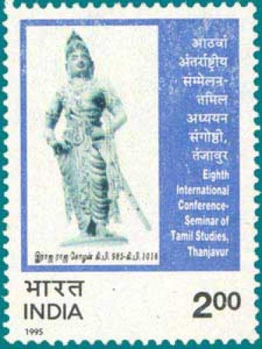 8th International Conference of Tamil Studies Thanjavur