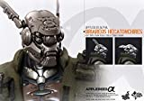 Movie Masterpiece Appleseed Alpha Briareos Hecatonchires 1/6 scale plastic-painted action figure