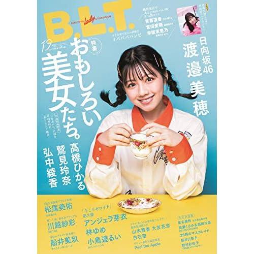 B.L.T. 2020年12月号 表紙画像