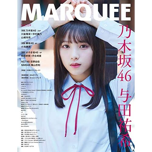 MARQUEE Vol.129 表紙画像