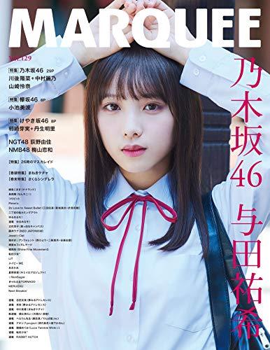 MARQUEE 2018年Vol.129 最新号 表紙画像