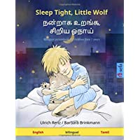 Sleep Tight, Little Wolf (English – Tamil): A bedtime story in two languages for children from 2 years