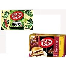Japanese Kit Kat - 2 types! Wasabi & Azuki Bean (Sweet Bean Jelly) Chocolate Box 5.2oz (12 Mini Bar x 2packs)