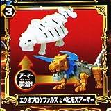 Knight Honehone Zaurus 2nd [3. euoplocephalus & Behemoth Armor] (single)