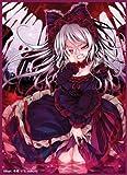 Scarlet Agents/X valkyry カードスリーブ ☆『シャルティア/illust:冬扇』★ 【Character1 2017/COMIC1☆11】