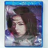 G.E.M. Tang《G-FORCE 一路逆風 Blu-ray》Music Documentary Movie 音樂紀錄電影 (English subtitled) GEM 鄧紫棋