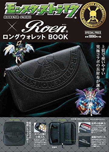 Monster Strike X Roen Long Book (Variety)