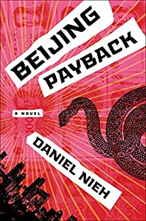 Book Cover: Beijing Payback: A Novel