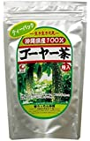 【ゴーヤー】 種入り ゴーヤー茶 ティーパック(1.5g×30包入)×2P うっちん沖縄 ゴーヤをスライスし、種もまるごと焙煎した健康茶 共役リノール酸やビタミン、ミネラル豊富なゴーヤー