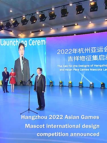 Hangzhou 2022 Asian Games Mascot international design competition announced