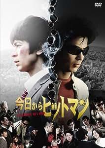 Kyokara Hitman [Alemania] [DVD]