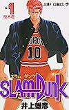 SLAM DUNK(スラムダンク )