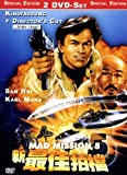 Mad Mission 5:Kinofassung & Director's Cut (2 DVD) [Import allemand]
