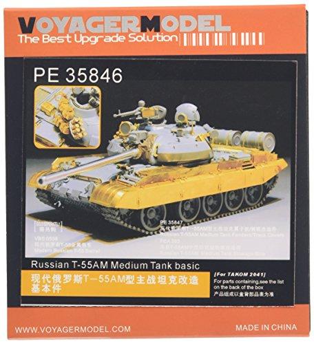 ボイジャーモデル 1/35 現用ロシア T-55AM中戦車 エッチング基本セット タコム2041用 プラモデル用パーツ PE35846
