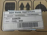 Bosch 669629 18' White Wine Column Grill Panel (Left Hinge)