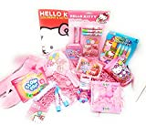Hello Kitty Birthday, Get Well Soon, I Love You or Just Becasue Gift Basket for Kids, (13 pcs)