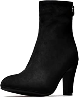 Women's Elegant Almond Toe Dressy Zip Up Chunky High Heeled Ankle Boots With Zipper