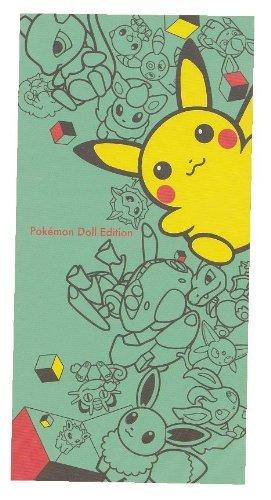 Price comparison product image Get lottery 2013 E award bath towel Pokemon Pikachu exciting (japan import) by Banpresto