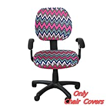 Deisy Dee Universal Computer Office Rotating Stretch Polyester Chair Cover C042 (style 11)