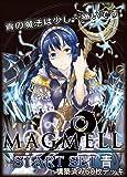 MAGMELL STARTSET 青 マグメル 対戦型ボードゲーム