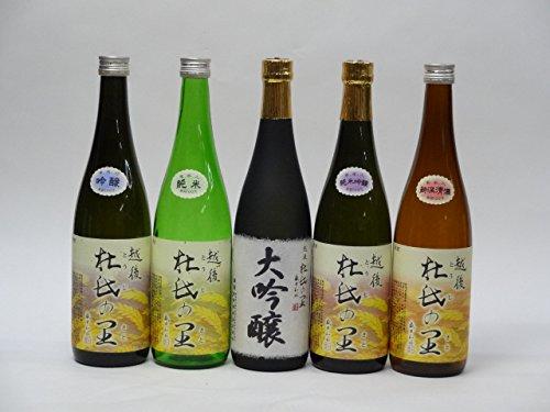 特選日本酒セット 杜氏の里 5本セット (純米 吟醸 大吟醸 純米吟醸 新潟清酒) 720ml×5本セット 頚城酒造  B014COZ9BE