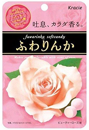 Fuwarinka Candy Beauty Rose 1.12oz/32g