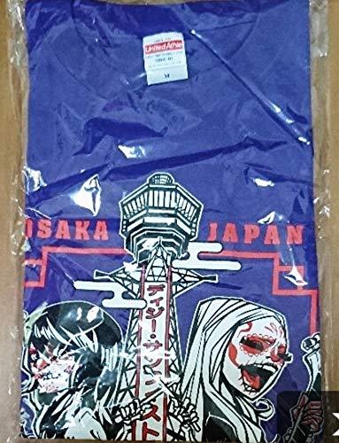 Dizzy sunfist Tシャツ(M) 紫ディジーサンフィスト10-FEETMONOEYES ELLEGARDEN ピザオブデスマキシマムザホルモン京都大作戦の商品画像