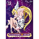 Kaleido Star New Wings, Vol. 3: The Better Angels of Our Nature