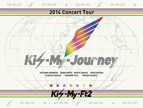 Kis-My-Ft2/2014ConcertTour Kis-My-Journey [初回生産限定版]