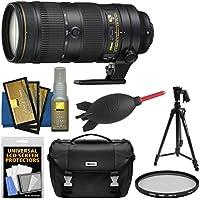 Nikon 70-200mm f/2.8E FL VR AF-S ED Zoom-Nikkor Lens with Case + Tripod + UV Filter + Kit