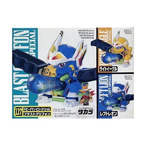 Super B-Daman B-Daman PI Billy Blast Special 117 Griffon (japan import)