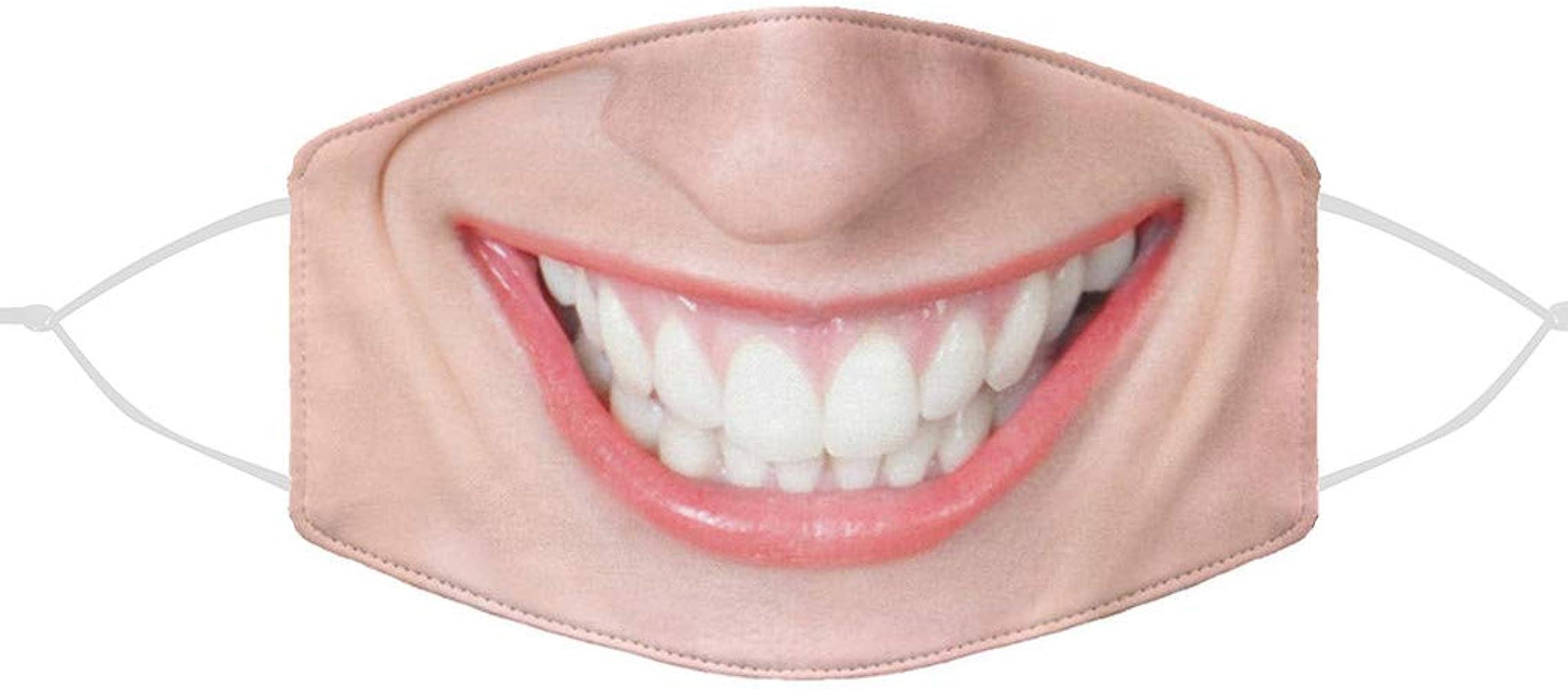 Aommy Women Anti Dust Sand PM2.5 Exhaust-Outdoor Haze Lightweight Sunscreen Face Mask Breathable Cycling Unisex Mask,for Children,Adults,Seniors,Women Beige Little White Flower