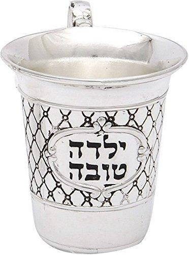 Small Kiddush Cup for Baby Girl, Yalda Tova (Good Girl)