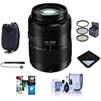 Panasonic Lumix G Vario 45-200mm f/4-5.6 II POWER OPTICAL I.S. Lens for Micro Four Thirds - Bundle With 52mm Filter Kit, Lens Pouch, Lens Wrap, Cleaning Kit, Capleash II, Software Package