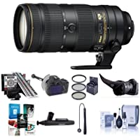Nikon AF-S NIKKOR 70-200mm f/2.8E FL ED VR Lens USA Warranty - Bundle with 77mm Filter Kit, Focus Calibration System, Flex Lens Shade, Cleaning Kit, FocusShifter DSLR Follow Focus, Software Package