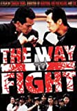 WAY TO FIGHT [Import]