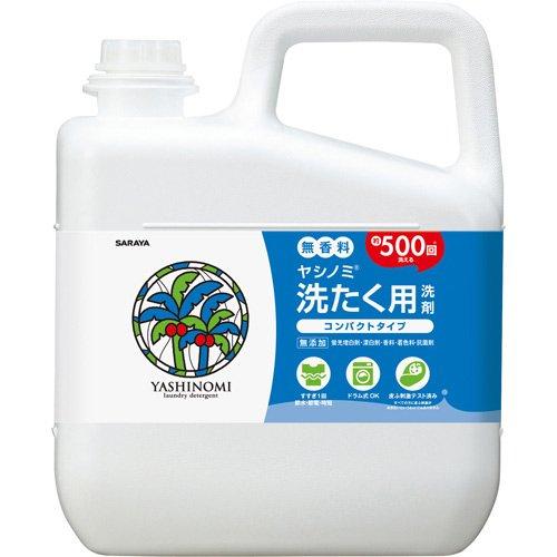 サラヤ ヤシノミ洗たく用洗剤 詰替用 5kg