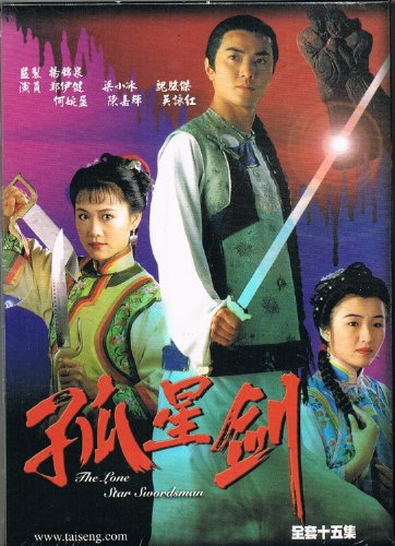The Lone Star Swordsman TVB TV Series with 2 DVD and 15 EPS / Cantonese and Mandarin Version / Chinese Subtitle - Lone Series Star Tv