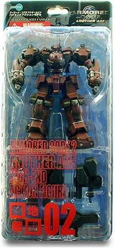 ARMORED CORE 2: ANOTHER AGE Exclusive High-End Action Figure by ARTFX