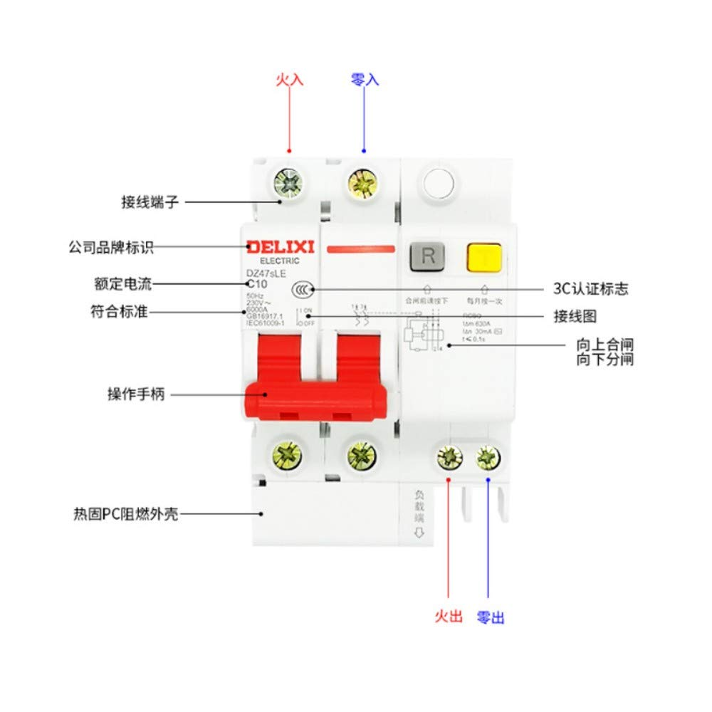 xiadsk 空气开关 带漏电保护器家用主开关 漏电断路器断路器 2P,40A