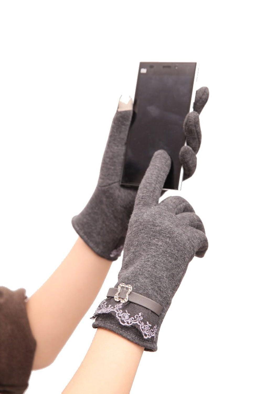 Nanxson (TM) Screentouch Damen Handschuhe kaltem Wetter Spitze Gloves ST0014